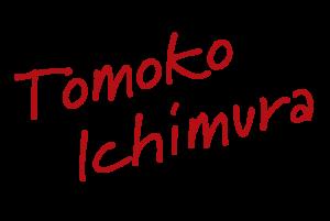 Unterschrift Tomoko Ichimura